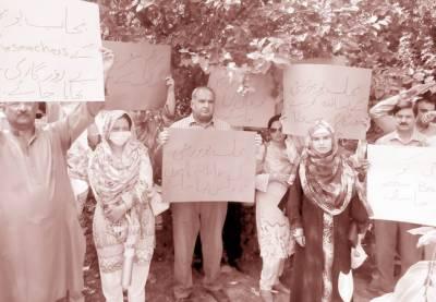 پنجاب یونیورسٹی کے کنٹریکٹ ملازمین کا مستقبل خطرے میں پڑ گیا
