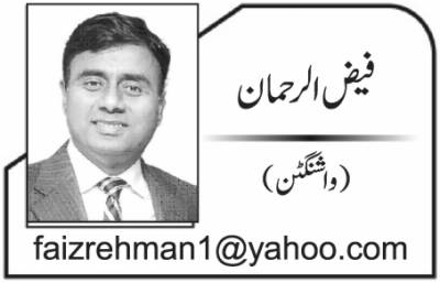 خارجہ امور: نیا اور ذمہ دار پاکستان