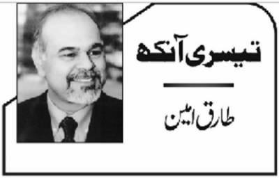 کھلا خط بنام عمران خان