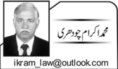 بنام وزیراعظم عمران خان
