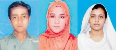 راولپنڈی بورڈ انٹرمیڈیٹ امتحانات، چکوال کی طالبہ نے پہلی پوزیشن حاصل کی