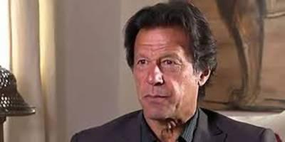 عمران خان نااہلی کیس، بنچ کی تشکیل کیلئے متفرق درخواست دا ئر