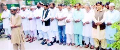 مسلم لیگ ہائوس کراچی میں کلثوم نواز کی غائبانہ نماز جنازہ