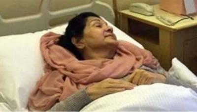 کلثوم نواز کی تدفین کے موقع پر جامی نے نعتیہ کلام پیش کیا