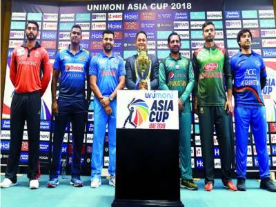 ایشیا کپ کا رنگا رنگ افتتاح آج ہو گا' بنگلہ دیش اور سری لنکا مدمقابل ہونگے