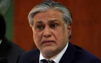 اسحق ڈار کی واپسی کے لیے برطانیہ نے پاکستان سے درخواست طلب کر لی آئین اور قانون کے مطابق فیصلہ کیا جائے گا: ترجمان برطانوی سفارتخانہ