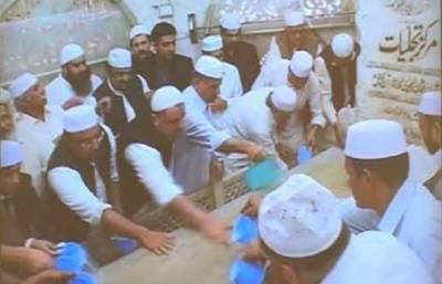حضرت داتا گنج بخش کے مزار کو غسل دینے کی تقریب 20ستمبر کو ہوگی