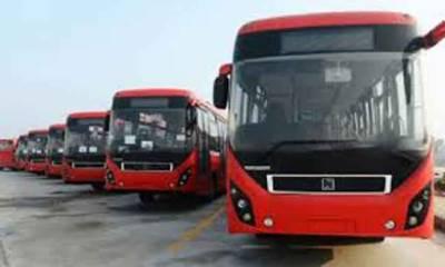 میٹرو بس ملازمین کا تنخواہ نہ ملنے پر مظاہرہ' سروس معطل