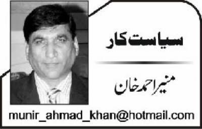 نوابزادہ نصراللہ خان …جمہوریت کی چٹان