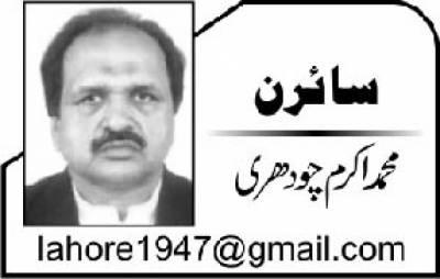 جہانگیر ترین کی سیاسی جدو جہد!