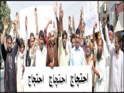 پاسبان رکشہ ٹیکسی ڈرائیورز یونین کا شورومز مالکان کیخلاف احتجاج