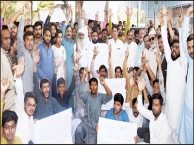 رجسٹری برانچ انتظامیہ و عملہ کے ناروا رویہ کیخلاف وثیفہ نویسوں کا احتجاجی مظاہرہ