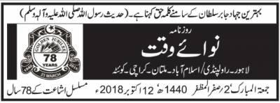 عوام عمران خان کے اعلانات پر عملدرآمد ہوتا بھی دیکھنا چاہتے ہیں