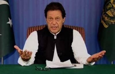 غیر ملکی قرضہ کدھر گیا؟ قومی دولت لوٹنے والوں کو بے نقاب کیا جائیگا: عمران خان