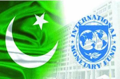 قرض کیلئے پاکستان کی درخواست مل گئی' جلد دورہ کرینگے : آئی ایم ایف
