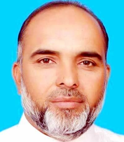 ڈاکٹرمحمد افضل کو مبارک باد