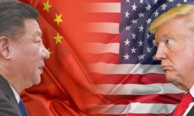 امریکی دھمکیوں کا جواب دینے کیلئے تیار ہیں' چین' کشیدگی سے عالمی تجارت کو خطرہ نہیں : واشنگٹن