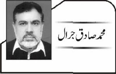 پاکستان میں ضمنی مقبوضہ کشمیر میں بلدیاتی الیکشن