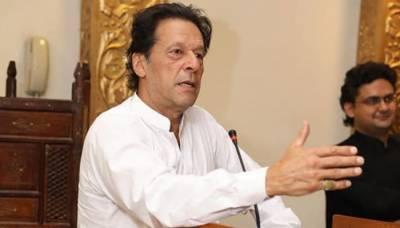 حکومتی پالیسیاں عام آدمی پر اثرانداز نہیں ہونی چاہئیں : عمران خان