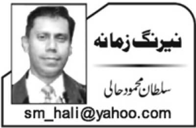 بین الاقوامی غیر سرکاری تنظیموں کا پاکستان میں کردار