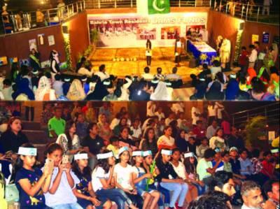 بحریہ ٹائون کراچی کے مکینوں کی جانب سے ڈیم فنڈ ریزنگ مہم جاری