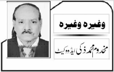 زرداری صاحب پی ٹی آئی اور اربن سندھ