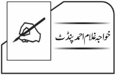 اقبال بحیثیت محسن کشمیر