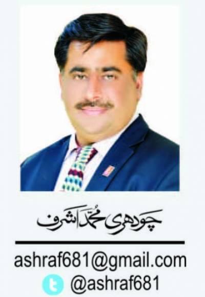 ٹی ٹونٹی سیریز کی مسلسل 11 فتوحات...... پاکستان کے نام