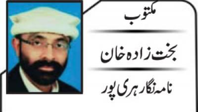 یادرفتگاں…حاجی خانزادہ امجد خان