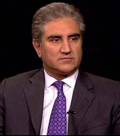 سرائیکی صوبہ اٹل حقیقت ' قیام سے وفاق مضبوط ہو گا : شاہ محمود قریشی