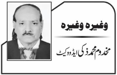 عمران خان کی حکمرانی میں اپوزیشن کی رعایت