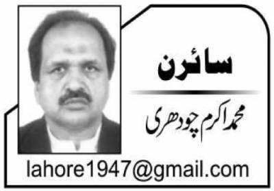 ''شہدائے تحریک پاکستان'' کا دن کون منائے گا؟