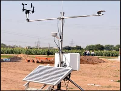 نواز شریف زرعی یونیورسٹی میں موسم کی تبدیلیوں کو جانچنے کیلئے جدید آٹومیٹک سسٹم نصب