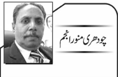 پاکستان پیپلزپارٹی 51 واں یوم تاسیس