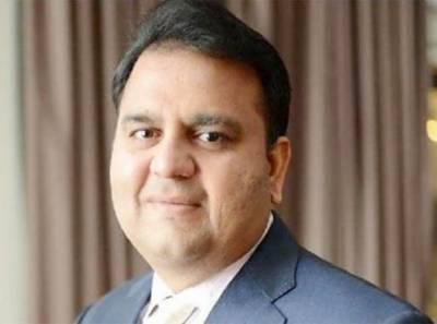 وفاقی وزیر اطلاعات و نشریات فواد چودھری کی آج وطن واپسی