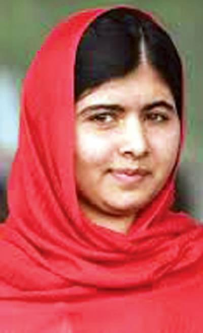 امریکہ پناہ گزینوں کا استقبال آنسو گیس سے نہ کرے: ملالہ یوسفزئی