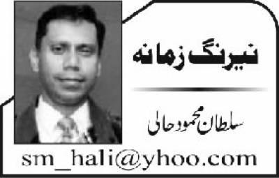 تحریک طالبان اور خود کش بمباروں کے خلاف فتویٰ
