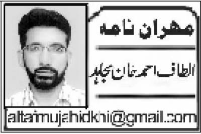 کراچی کے قبرستان' مٹی میں آفتاب