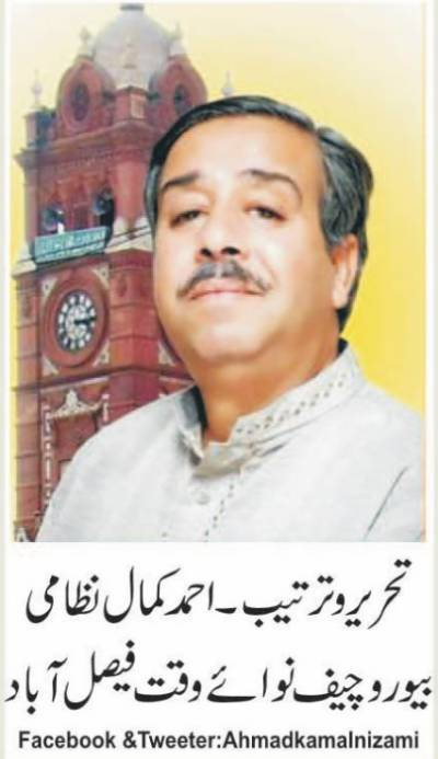 میگا پراجیکٹس سے نئے فیصل آباد کا جنم ؟
