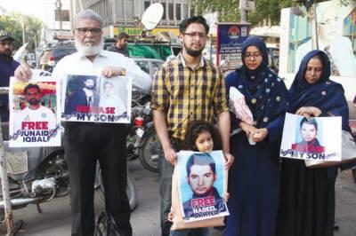 सिंध हाईकोर्ट का लापता अफ़राद को बाज़याब कराकर रिपोर्ट पेश करने का हुक्म