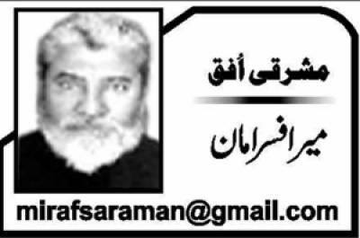 لیگ آف مسلم نیشنز