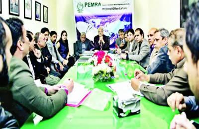 چیئرمین پیمرا کا ریجنل آفس لاہور کا دورہ انڈین مواد کی نشریات پر مکمل پابندی کے احکامات
