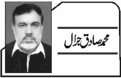 مہاجرین جموں و کشمیر 'مسئلہ کشمیر ' تحریک انصاف