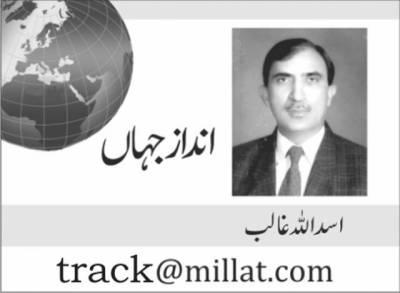 نظریہ پاکستان کے جی ایچ کیو پر سرجیکل اسٹرائیک