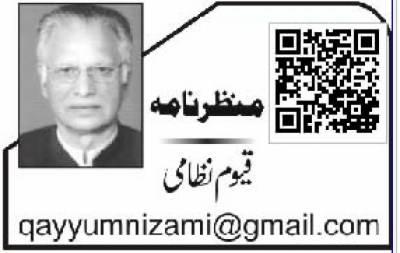 नज़रिया-ए पाकिस्तान के वकील