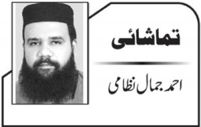 شیخ رشید کا دورہ فیصل آباد