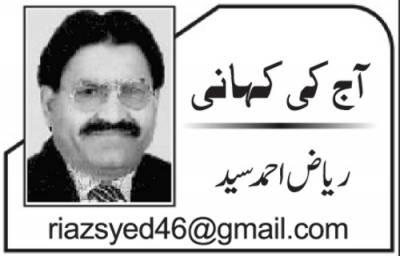 کیا پاکستان جزیرہ ہے؟