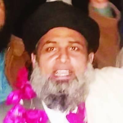 تحریک لبیک یا رسول اللہ کے ترجمان پیر اعجاز اشرفی ضمانت پر رہا