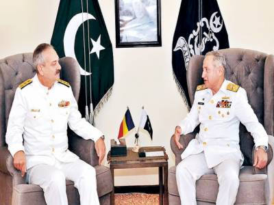 برطانوی بحریہ کا تباہ کن جہاز امن مشقوں میں شرکت کیلئے کراچی پہنچ گیا
