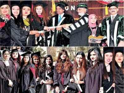 راولپنڈی ' میڈیکل یونیورسٹی اور الائیڈ ہسپتالوں کیلئے ہر ممکن مدد فراہم کریں گے' عامر کیانی